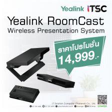 Yealink RoomCast