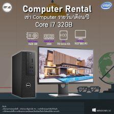 [Rental] Dell Precision Tower 3420