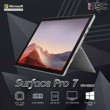 Microsoft Surface Pro 7 (Core i5 / ความจุ 128GB / VDV-00013)